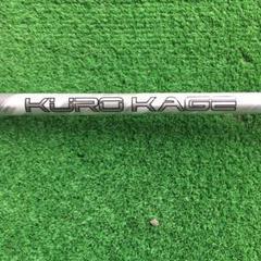"Thumbnail of ""KUROKAGE silver70G フレックス X テーラーメイドスリーブ付"""