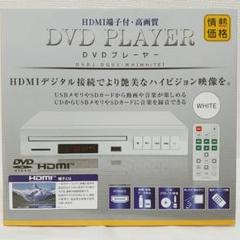 "Thumbnail of ""HDMI端子対応DVDプレーヤー DVDJ-DQ03"""