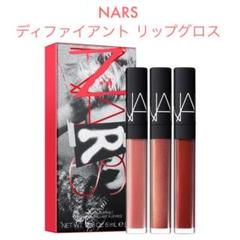 "Thumbnail of ""【新品】 NARS ディファイアント リップグロス クリスマスコフレ 限定"""