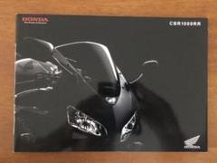 """Thumbnail of """"CBR1000RR SC57 前期型 カタログ"""""""