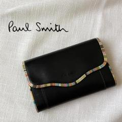 "Thumbnail of ""Paul Smith マルチストライプ カードケース 黒 12枚収納 お洒落"""