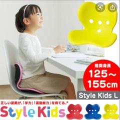 """Thumbnail of """"Style Kids スタイルキッズ L 125~155cm ライムイエロー"""""""