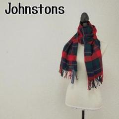 """Thumbnail of """"新品タグ付 スコットランド製 Johnstons チェック柄 マフラー ストール"""""""