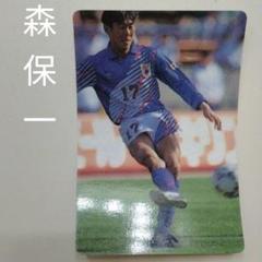 "Thumbnail of ""森保一 Jリーグ カード サンフレッチェ広島 サッカー オリンピック 代表 監督"""