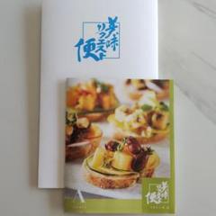 "Thumbnail of ""美味リクエスト便 Aコース 大丸 松坂屋 カタログギフト"""