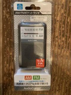 """Thumbnail of """"OHM RAD-P122N-H ポータブルラジオ AM/FM 新品未使用"""""""