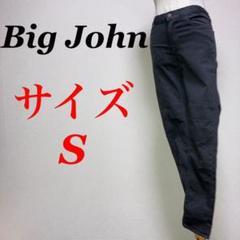 "Thumbnail of ""a0650【Big John】ストレッチスキニーチノパン S カジュアル 小さめ"""