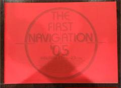 """Thumbnail of """"THE FIRST NAVIGATION '05"""""""