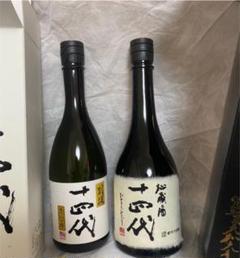 "Thumbnail of ""【2本セット】十四代 別撰吟醸 & 十四代 秘蔵酒 純米大吟醸"""