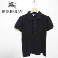 "Thumbnail of ""BURBERRY バーバリー ロゴ刺繍ポロシャツ"""