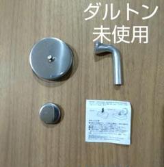 "Thumbnail of ""【ダルトン】未使用 ソープホルダー"""