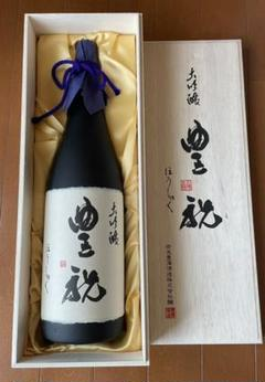 "Thumbnail of ""大吟醸 豊祝 ほうしゅく1800ml 木箱入り 日本酒"""