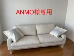 "Thumbnail of ""シギヤマ家具 OTTI180"""