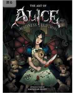 """Thumbnail of """"THE ART OF ALICE MADNESS RETURNS"""""""