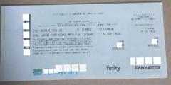 """Thumbnail of """"9月19日 よしもとお笑いライブ WWホール"""""""