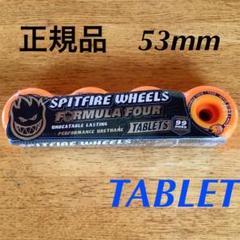 "Thumbnail of ""スケボー スピットファイア ウィール F4 53mm TABLETS 99du"""
