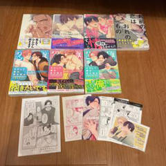 """Thumbnail of """"ときたほのじ 漫画7冊セット"""""""