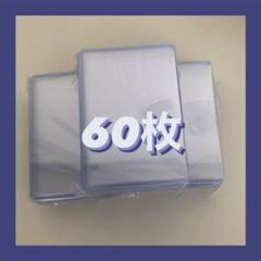 "Thumbnail of ""硬質カードケース B8 未開封 〈60枚〉"""