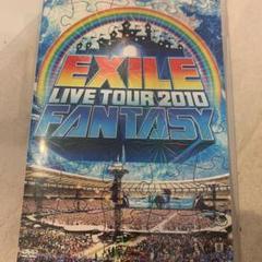 "Thumbnail of ""EXILE/EXILE LIVE TOUR 2010 FANTASY〈3枚組〉"""