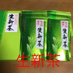 "Thumbnail of ""伊藤園 ご予約限定 生新茶 100gx2 計200g"""
