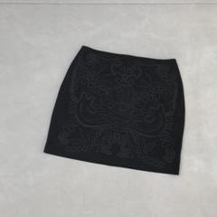 "Thumbnail of ""FOREVER21スカート"""