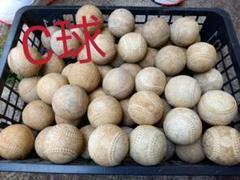 """Thumbnail of """"価格変更済 軟式野球 中古 C球56個 C球31個 合計87個"""""""