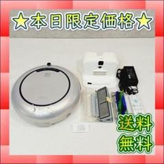 "Thumbnail of ""【1230】シャープ ロボット掃除機 RX-V90-P リモコン付"""