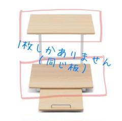 """Thumbnail of """"オーブンラック/アイリスオーヤマ"""""""