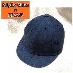 "Thumbnail of ""Mighty Shine マイティーシャイン ブリッジキャップ"""