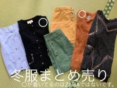 "Thumbnail of ""8月末処分   冬服 130まとめ売り"""