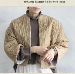 """Thumbnail of """"TOWAVASE  シルクローブ ベージュ"""""""