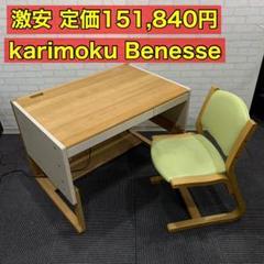 """Thumbnail of """"karimoku benesse カリモク ベネッセ 机 勉強机 デスクワーク"""""""