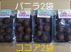 "Thumbnail of ""ガナッシュ4袋☆湘南クッキー"""