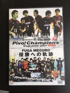 "Thumbnail of ""UMBRO le coq sportif Pivo!Champion's Cu…"""