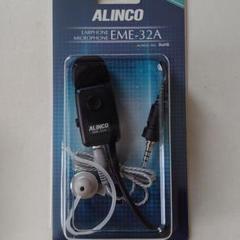 """Thumbnail of """"ALINCO EME-32A イヤホンマイク"""""""