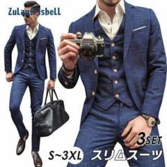 """Thumbnail of """"スリーピーススーツ メンズ ビジネススーツ メンズスーツ 3点セットn"""""""