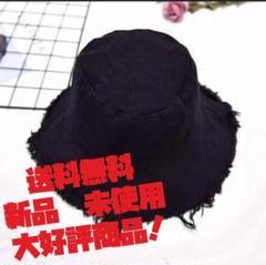 """Thumbnail of """"フリンジハット ブラック バケットハット ♪"""""""