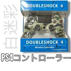 """Thumbnail of """"【互換品】PS4 コントローラー 白迷彩"""""""
