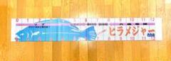 """Thumbnail of """"JOKER'S  ヒラメジャー  ワイド"""""""