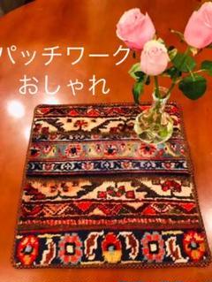 """Thumbnail of """"ペルシャ絨毯 ビンテージ ラグ パッチワーク ラグ 椅子 手織りカーペット"""""""