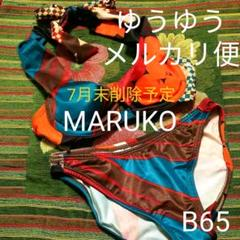 "Thumbnail of ""MARUKO  水着 ビキニ"""