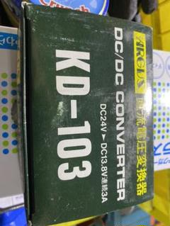 """Thumbnail of """"KD-103 DC DCコンバーター"""""""