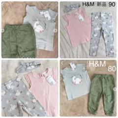 """Thumbnail of """"新品H&M 3点セット セットアップ レギンス 袖レーストップス Tシャツ90"""""""
