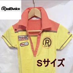 """Thumbnail of """"どデカいロゴがとても可愛い! リアルビーボイス ポロシャツ レディース S"""""""