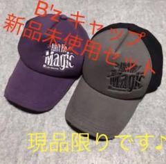 "Thumbnail of ""【新品未使用】B'z ペアキャップ 黒&紫 Magicツアーグッズ☆現品限り☆"""