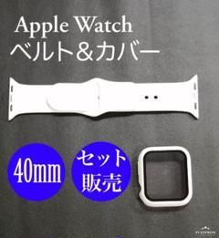 """Thumbnail of """"アップルウォッチ バンド  ラバーベルト Apple Watch ホワイト"""""""