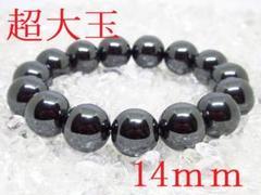 """Thumbnail of """"★【ヘマタイト】14mm 天然石ブレスレット パワーストーン"""""""