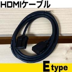 "Thumbnail of ""HDMIケーブル Eタイプ〜Aタイプ メス トヨタ ホンダ 三菱 日産 ダイハツ"""