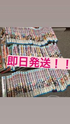 """Thumbnail of """"ワンピース ONE PIECE 漫画"""""""