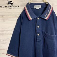 "Thumbnail of ""【美品】 90年代 BURBERRYS 同色刺繍 デザインポロシャツ 紺 L"""